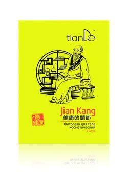 FYTOPATCH Kosmetické náplasti na tělo Jian Kang – zdravé klouby tianDe