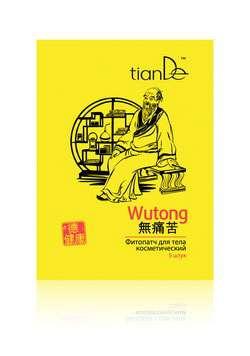 FYTOPATCH Fytonáplast na tělo Wutong – bez bolesti – 5 ks v bal. tianDe